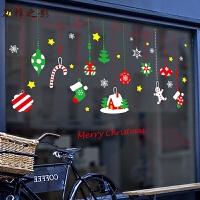 商场咖啡店圣诞节装饰品墙贴雪花圣诞店铺布置橱窗户贴玻璃门贴纸