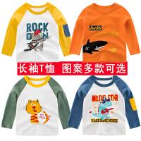春夏秋 季男童长袖T恤恐龙鳄鱼 宝宝上衣儿童打底衫衬衫