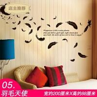 创意艺术装饰贴画动物羽毛舞蹈房音乐教室自粘背景墙纸壁纸墙贴纸SN2438 05 羽毛天使 特大
