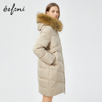 伊芙丽外套加厚女韩版宽松冬装时尚休闲连帽长款羽绒服女