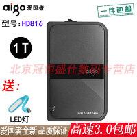 【支持礼品卡+送LED灯包邮】爱国者aigo HD816 1T 移动硬盘 1TB 2.5寸高速USB3.0接口 无线移动硬盘