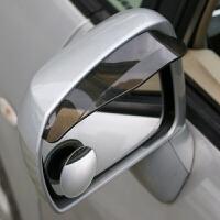 汽车后视镜挡雨眉车用倒车镜雨眉后视镜专用晴雨挡遮雨板装饰