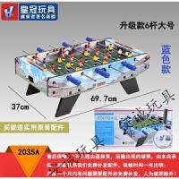 大号皇冠桌上足球机儿童玩具桌面足球台6杆桌式足球亲子互动游戏