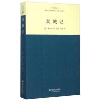 封面有磨痕-XY-双城记 9787560575704 西安交通大学出版社 知礼图书专营店