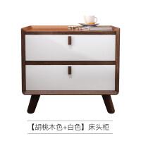 北欧简易床头柜简约现代小户型储物柜子收纳实木脚置物柜卧室家具 组装