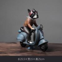 美式创意狗工艺品摆设家居室内房间客厅电视柜酒柜装饰小摆件 摩托车狗