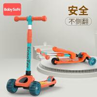 滑板车儿童宝宝2-3-8岁幼儿溜溜车单脚滑可坐可骑滑三合一滑滑车