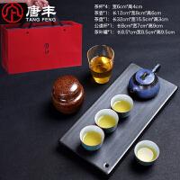 唐丰旅行茶具套装便携包家用户外简约陶瓷干泡茶盘杯整套功夫茶具
