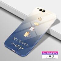 华为荣耀7x手机壳硅胶防摔全包边个性创意潮牌女款软套