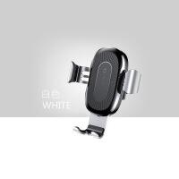 手机三脚支架车载无线充电器导航影音多功能二合一苹果X快速充电