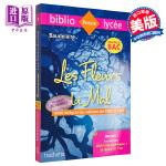 【中商原版】【法文版】恶之花(高中生版) 法文原版 Bibliolycée - Les Fleurs du Mal, C