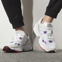 Adidas阿迪达斯 男鞋 三叶草YUNG-96运动休闲鞋 DB2601