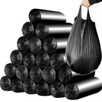 黑色垃圾袋 家用 加厚 手提式中号大号背心款厨房一次性拉圾袋塑料袋 【厚手提15卷300只】黑色46*63cm 买2份