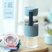 夏天网红水杯ins创意透明玻璃杯子少女便携森系清新简约过滤茶杯