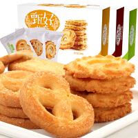 【包邮】曲奇饼干208g/35小袋 椰奶黄油巧克力多口味混合休闲零食_椰奶味1盒