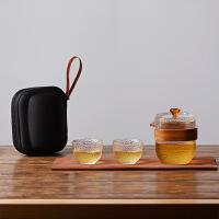 旅行茶具套装便携包一壶二杯户外旅游快客杯玻璃泡茶器迷你2人