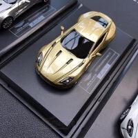 汽车模型 1:87 阿斯顿马丁 ONE 77 仿真精细超跑全套六色定制