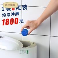洁厕灵马桶清洁剂厕所尿垢除臭清香型蓝泡泡家用除垢洁厕宝SN9253