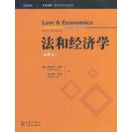 法和经济学(第六版)(影印版)