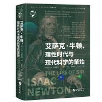 华文全球史053・艾萨克・牛顿、理性时代与现代科学的肇始