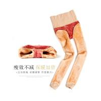 秋冬加绒高腰收腹肉色打底裤女外穿产后塑形压力连袜光腿保暖神器