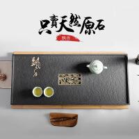 乌金石茶盘家用客厅现代简约石茶盘天然石材大号石头茶具整块茶台