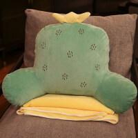 办公室靠枕座椅靠垫腰垫椅子靠背垫沙发腰枕腰靠可爱孕妇抱枕