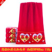 毛巾批发纯棉单条礼盒装结婚生日回礼伴手礼礼品定制logo印字绣字 73x33cm