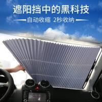 奔驰C200 GLC 威霆汽车遮阳挡遮阳帘自动伸缩隔热前档遮阳板