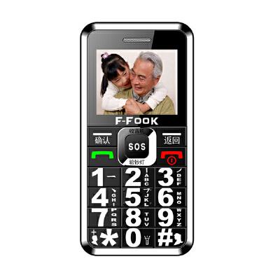 [礼品卡]老人手机 福中福 F669 老人手机 大字体老人手机 直板老人机 语音播报老人手机 移动老人手机 联通老人手机全国包邮 送老人手机 送孝心