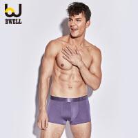【11.2-11.7 大牌周 满100减50】BWELL 2条装无痕低腰舒适透气纯色简约莫代尔平角男士内裤