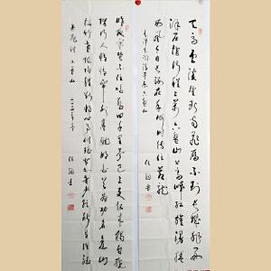 《毛 主 席诗词两件》 任聪 亲笔 【RW66】宁夏老年书画协会