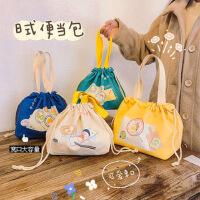 日食和风饭盒袋子创意手提大容量收纳袋便携式束口可爱便当包
