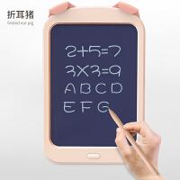 儿童液晶手写板画板电子光能小黑板涂鸦板家用绘画写字磁性笔 【10.5寸】大号折耳猪 【软耳朵 防误删