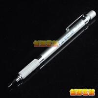 德国进口施德楼 925 25 全金属自动铅笔0.3 0.5 0.7 0.9 2.0MM