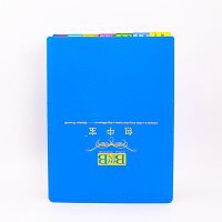 BINB必因必 3019蓝色包中宝 王芳创意文具 学生书包整理收纳 保护书本 当当自营