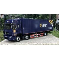 新款原厂1:24东风天龙集装箱卡车货柜车顺风德邦DHL邮政汽车模型车模品质定制