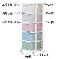 家用多层收纳箱抽屉式塑料整理箱收纳盒储物玩具宝宝儿童衣服柜子
