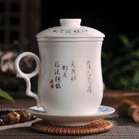 景德�瓷茶杯�^�V泡茶杯陶瓷品��荷香套�b���w��人�k公���h茶具 �D片色