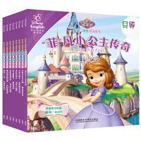 小公主苏菲亚智慧与成长双语故事第1辑至第2辑(套装共8册)(专供网店)