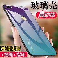 vivoX20手机壳 步步高 X20plus钢化玻璃保护套X20plusUD渐变全包软胶套壳镜面网红新潮个性男女款保护