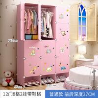 新生儿衣柜 储物柜婴儿衣柜组装橱柜整理柜衣橱衣服新生儿加厚柜子儿童收纳柜 带柜