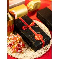 中国风礼物包装纸礼品礼盒大尺寸礼物纸纸寿千年云龙纸大张简约包书皮生日艺术纸