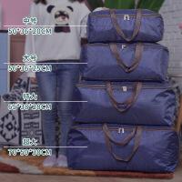 被子收纳袋子装衣服大容量搬家打包袋牛津布防潮行李袋衣物整理袋