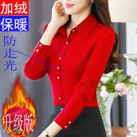加绒衬衫女长袖冬2019 韩版职业修身职业衬衣保暖加厚工作服