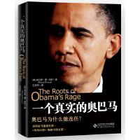 一个真实的奥巴马(2016:连任后的奥巴马将把美国带向何方)