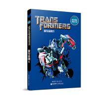 英文原版电影小说.变形金刚1 Transformers