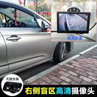 高清无损安装感应红外夜视汽车摄像头通用右盲区侧视摄像头