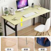 长条折叠桌子简易会议桌家用租房长方形电脑桌培训办公写字小方桌