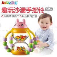 澳贝花篮沙漏手摇铃宝宝玩具0-1岁新生婴儿摇铃玩具锻炼手指灵活 激发好奇心 锻炼手指灵活 促进听觉发育